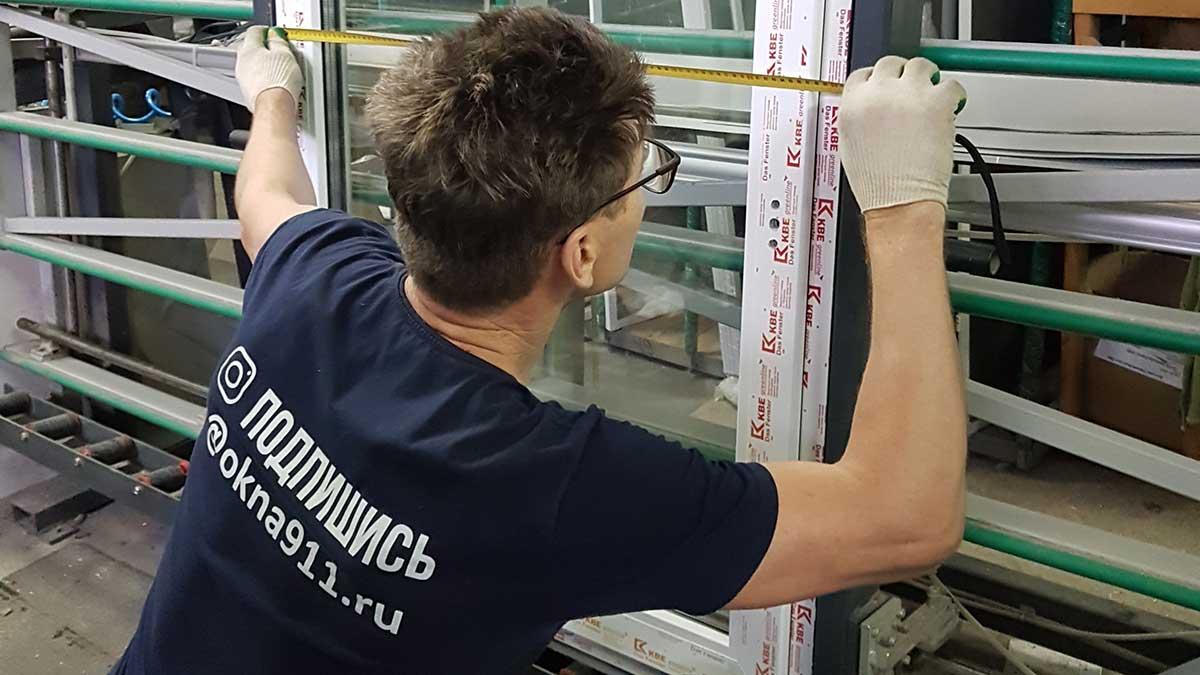Вклейка стеклопакетов в окна ПВХ