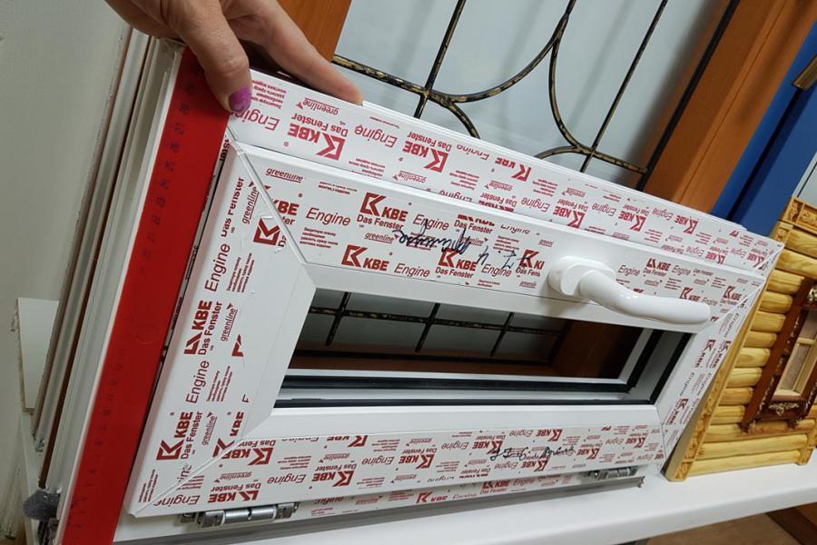 Пластиковые окна маленьких размеров - 792418109
