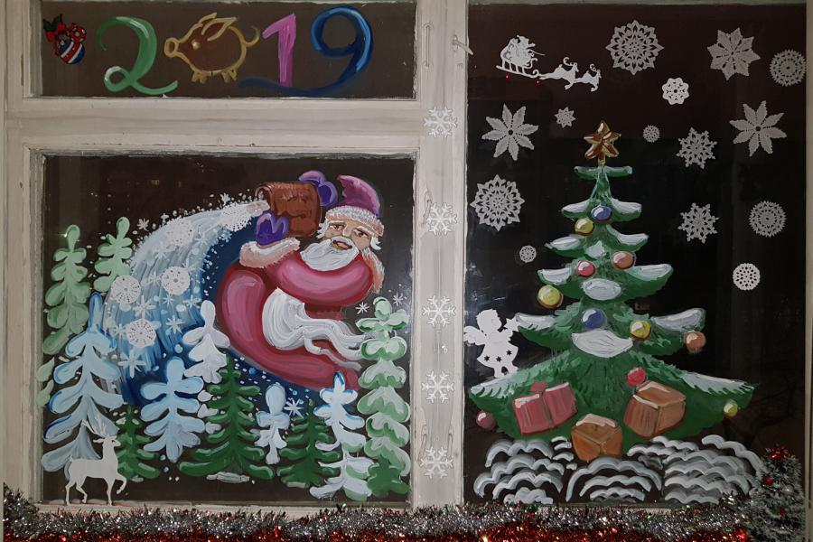 Итоги новогоднего конкурса 2019 - 1306362882