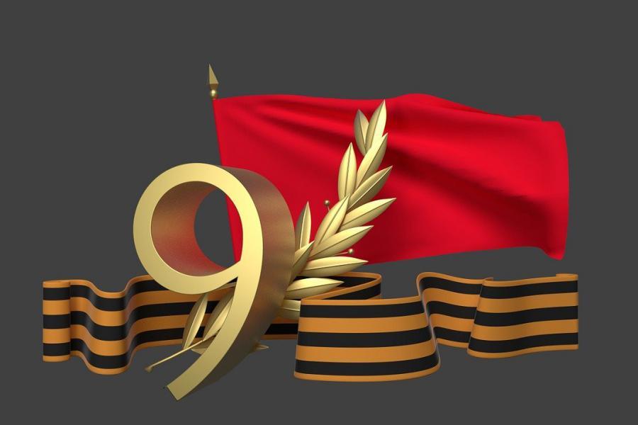 Поздравляем с днём Победы! - 1795340162