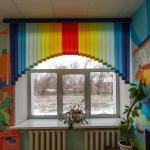 Жалюзи в детский сад - 1832959343