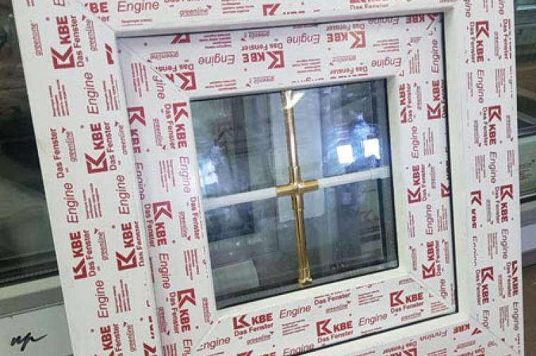 Пластиковые окна маленьких размеров - 881598731