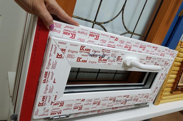 Как купить маленькое пластиковое окно не выходя из дома (ОНЛАЙН) - 2108520171