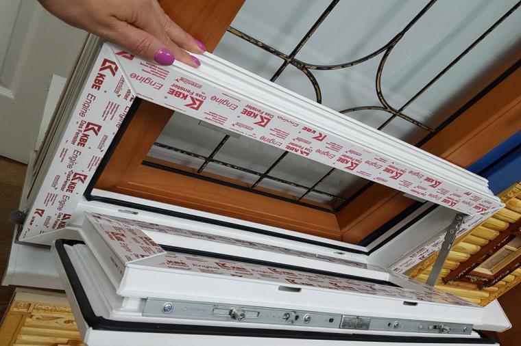 Как купить маленькое пластиковое окно не выходя из дома (ОНЛАЙН) - 1590355334