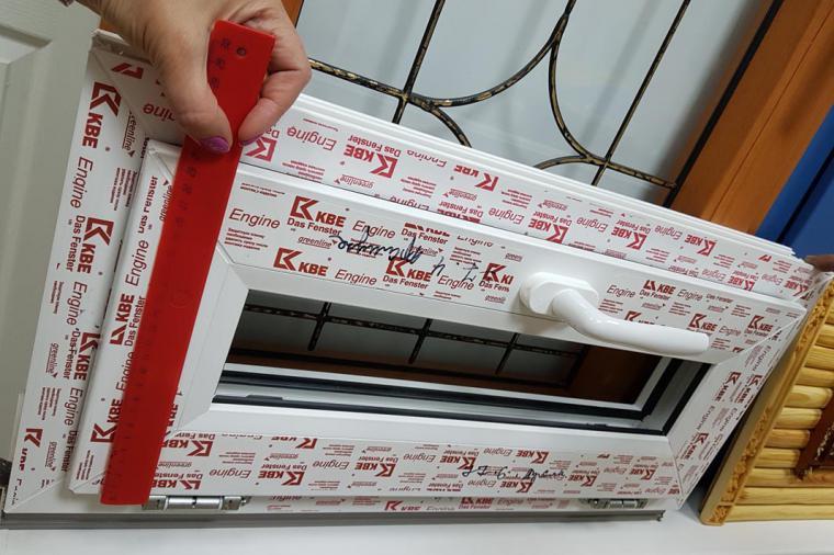 Как купить маленькое пластиковое окно не выходя из дома (ОНЛАЙН) - 949176718