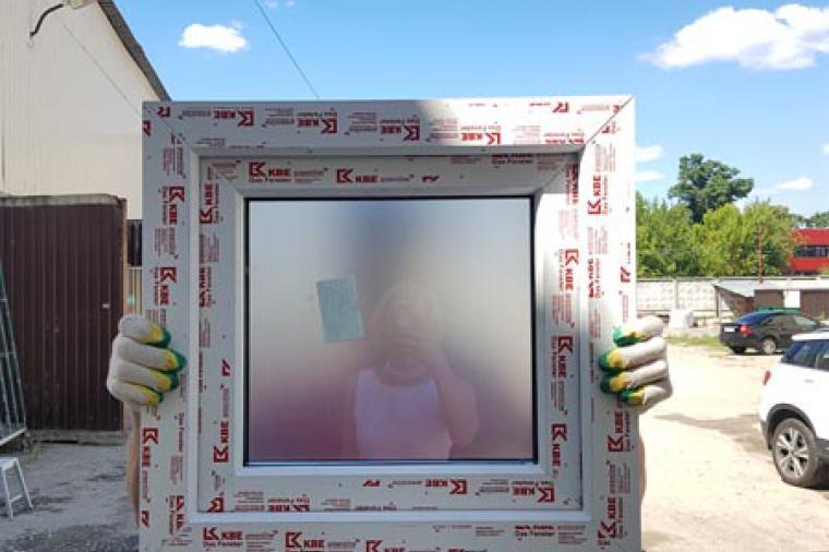 Пластиковые окна маленьких размеров - 600982679