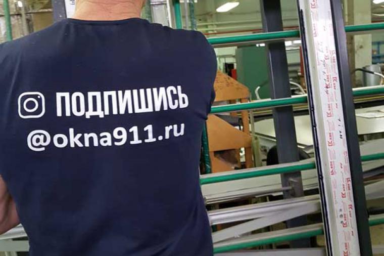 Вклейка стеклопакетов в окна ПВХ - 745378404