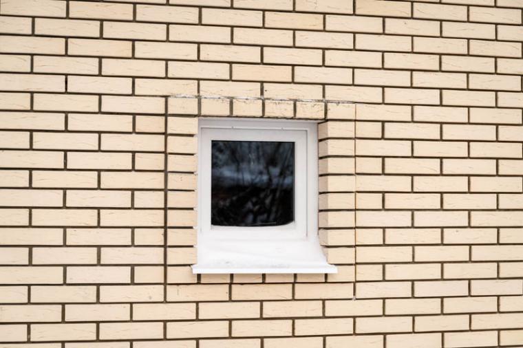 Как купить пластиковые окна в Павловском Посаде без установки? - 8472919