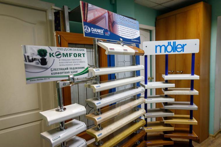 Купить подоконники в Орехово-Зуево и Электростали  - 932804576