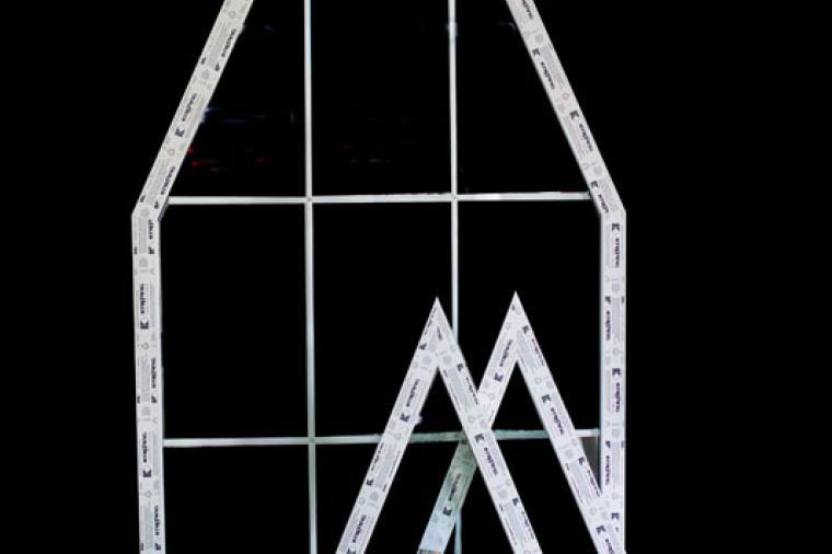Нестандартные окна - 1368231879