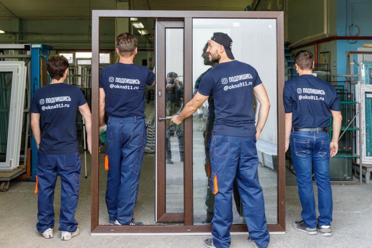 Раздвижные двери Roto - 459851297
