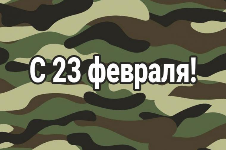 """ООО """"Евростиль-сервис"""" не работает 23 и 24 февраля! - 2023670236"""