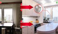 """Проект """"Квартирный вопрос"""". Пластиковое окно на кухне - 2140239894"""
