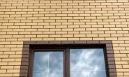 Пластиковые окна в загородном кирпичном доме - 291310751