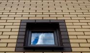 Пластиковые окна в загородном кирпичном доме - 406818035