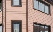 Шоколадно-коричневые пластиковые окна Павловский Посад,  деревня Грибово - 242420979