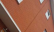 Пластиковые окна в Купавне - 498500581