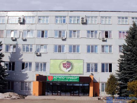 """Пластиковые окна. Ногинск, НПО """"Прибор"""" - 114334052"""
