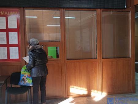 Пластиковые офисные перегородки в администрации  города Павловский Посад - 1835115417