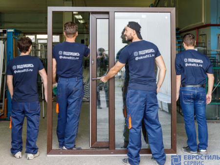 Раздвижные пластиковые двери - 1512979267
